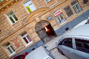Old City Hostel, Lviv