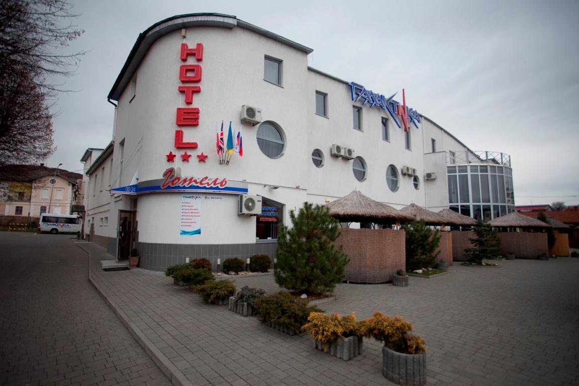 Hotel Halaktyka